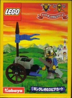 1286-King Leo's Cart