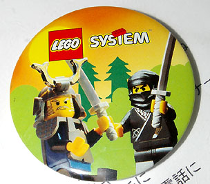 File:Pin24-Ninja.jpg