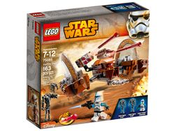 Lego Star Wars Hailfire Droid