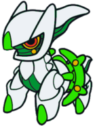 Arceus Meadow Doll