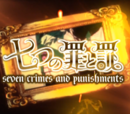 Sept Crimes et Châtiments