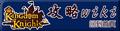 2013年3月5日 (二) 06:55的版本的缩略图