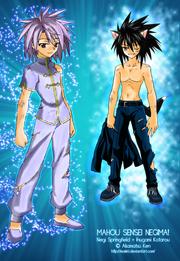 Negima Negi and Kotarou by makiri
