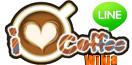LINE I Love Coffee Wiki
