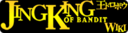 Jing Wiki-wordmark