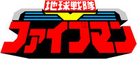Fiveman Logo
