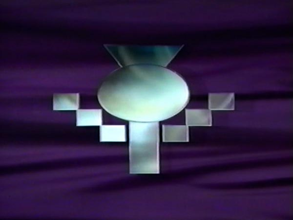File:Scottish ident 1995 a.jpg
