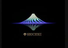 Shochiku 2000