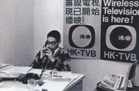 Hk-tvb used in office