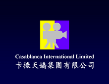 Casablanca International Limited logo (1999-2003)