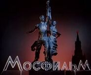 Mosfilm4