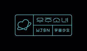 WJSN Cosmic Girls logo