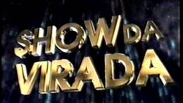 LogotipoSDV1999-2000