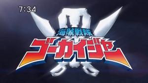 File:Gokaiger Logo.jpg