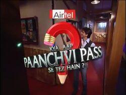 Kya Aap Panchvi Pass Se Tez Hain