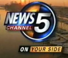 File:WEWS Hello Cleveland Promo (2002).jpg