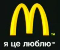 Mcdukrainecurrent