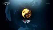 CCTV-2 ID 2015