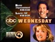 WEWS It Must Be ABC 1992