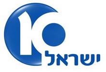 Israel10Logo