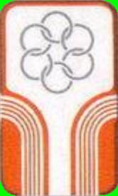 1979 Southeast Asian Games (emblem)