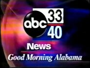 GoodMorningAlabama2002