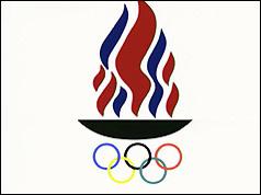Manchester 2000 Olympic bid logo