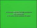 Vlcsnap-2013-12-27-02h54m12s204
