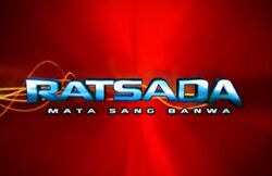GMARatsada2009