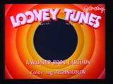 1951LooneyTunes