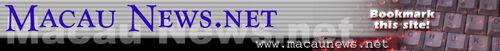 Macau News.Net 1999