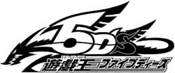 YuGiOh5DMangaLogo-JP