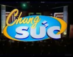 Chung Suc alt 1