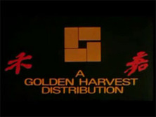 File:Golden Harvest 1978.jpg
