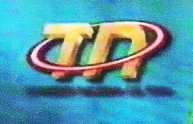 File:1999-2001.jpg