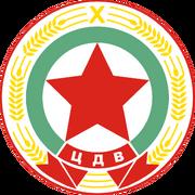 Septemvri pri CDV logo