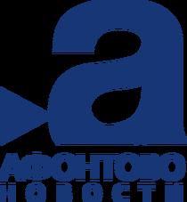Afontovo-news 2013