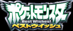 Pokemon Best Wishes Series