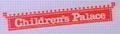 Thumbnail for version as of 09:12, September 6, 2010