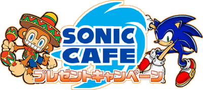 Soniccafe logo