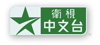 File:Star Chinese Channel.png