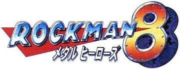 Rockman 8 Logo 1 a