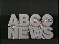 ABC Evening News 1976 b