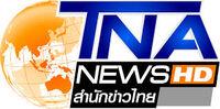 TNA MCOT 2014 (1)