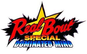 Real Bout Special Dominated Mind Logo 1 a