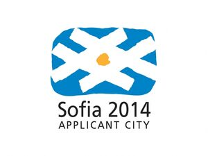 473 sofia 2014 applicant city