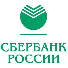 Sberbank (1991-2009)