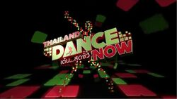 Thailand Dance Now