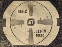 NTV testcard