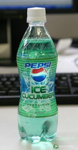 File:Pepsicu.jpg